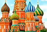 The onion domes of St. Basil's Cathedral - Moscow