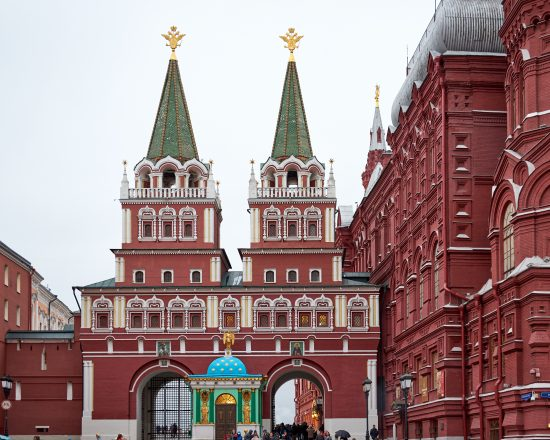 State Historical Museum, entry to Red Square - Moscow