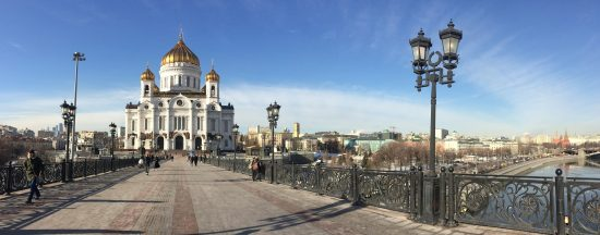 Russian Classic 2019 (Moscow – St. Petersburg)