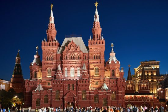 State Historical Museum, Red Square - Moscow